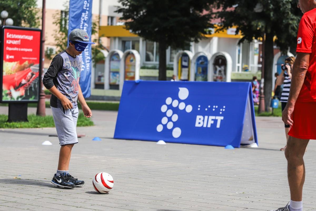 Интуитивный футбол в Молодечно